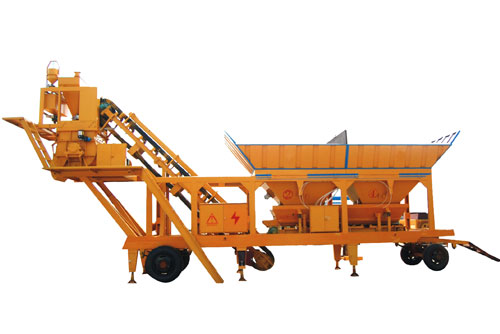 UTM-25 Mobile Concrete Mixing Plant