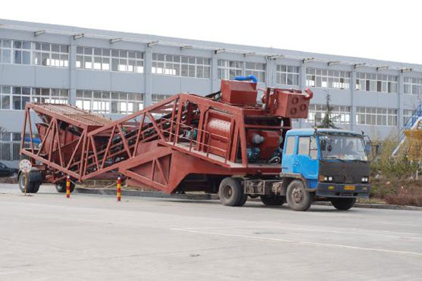 UTM-75 Mobile Concrete Mixing Plant